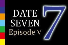 7月7日解禁!! DATE SEVEN EpisodeⅤ